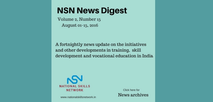 skill-development-news-digest-150816