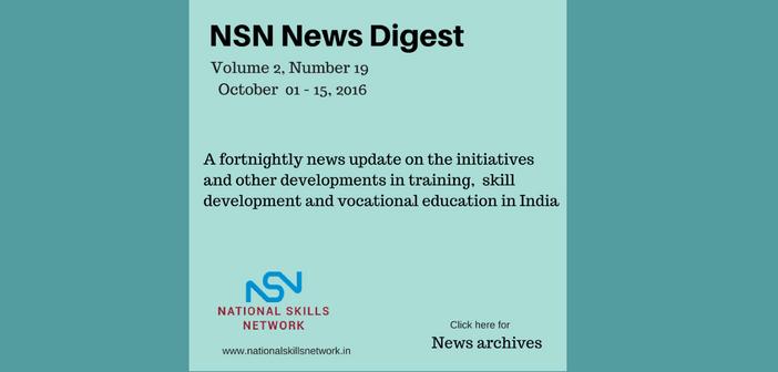 skill-development-news-digest-151016