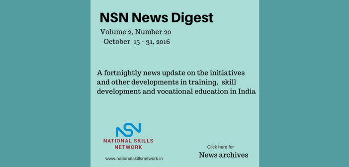 skill-development-news-digest-011116