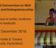 ftf-i- xvi-national-convention
