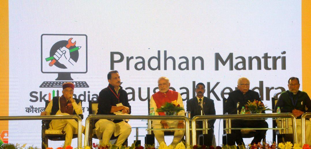 indian-institute-of-skills
