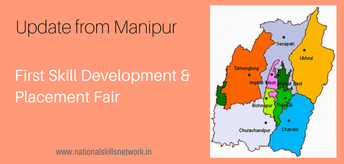 manipur-skills-and-jobs