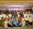 xvi-ftf-i-convention-on-skill-development
