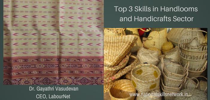 handloom-and-handicraft-skills