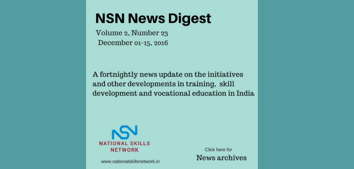 skill-development-news-digest-151216
