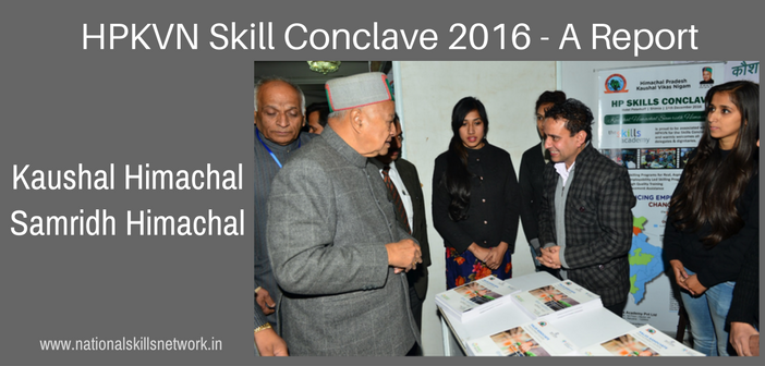 hpkvn-skill-conclave-2016-report