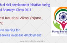 pravasi-kaushal-vikas-yojana-pkvy