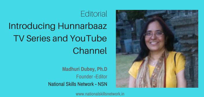 Hunnarbaaz National Skills Network