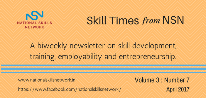 skill-development-news-digest-010417
