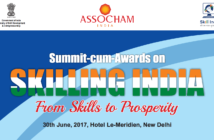 ASSOCHAM Skills Summit 2017