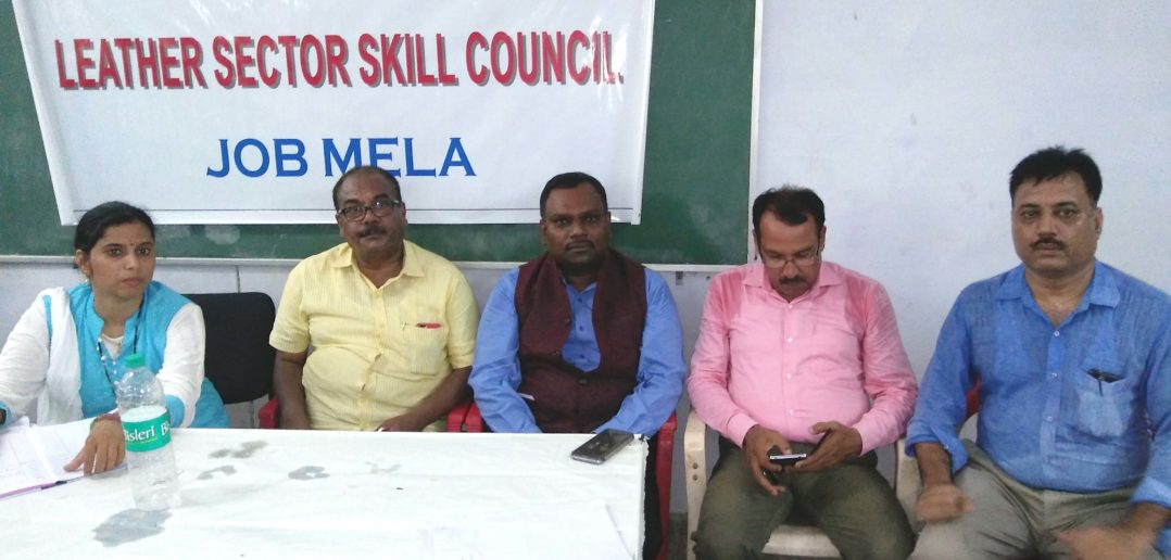 Leather Job Mela Uttar Pradesh
