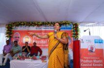 Centum Learning PMKK Dhar MP
