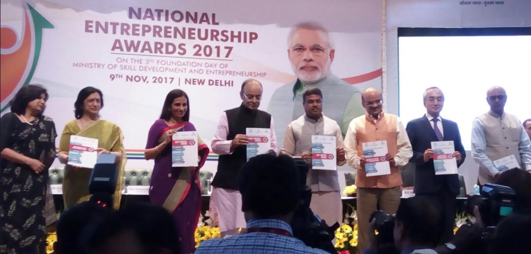 national_entrepreneurship_awards