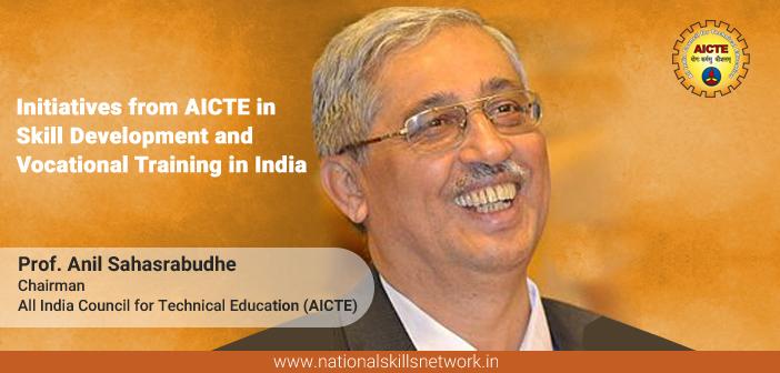 AICTE Skill development Anil Sahasrabudhe