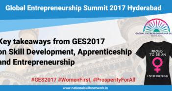 GES2017 skill development