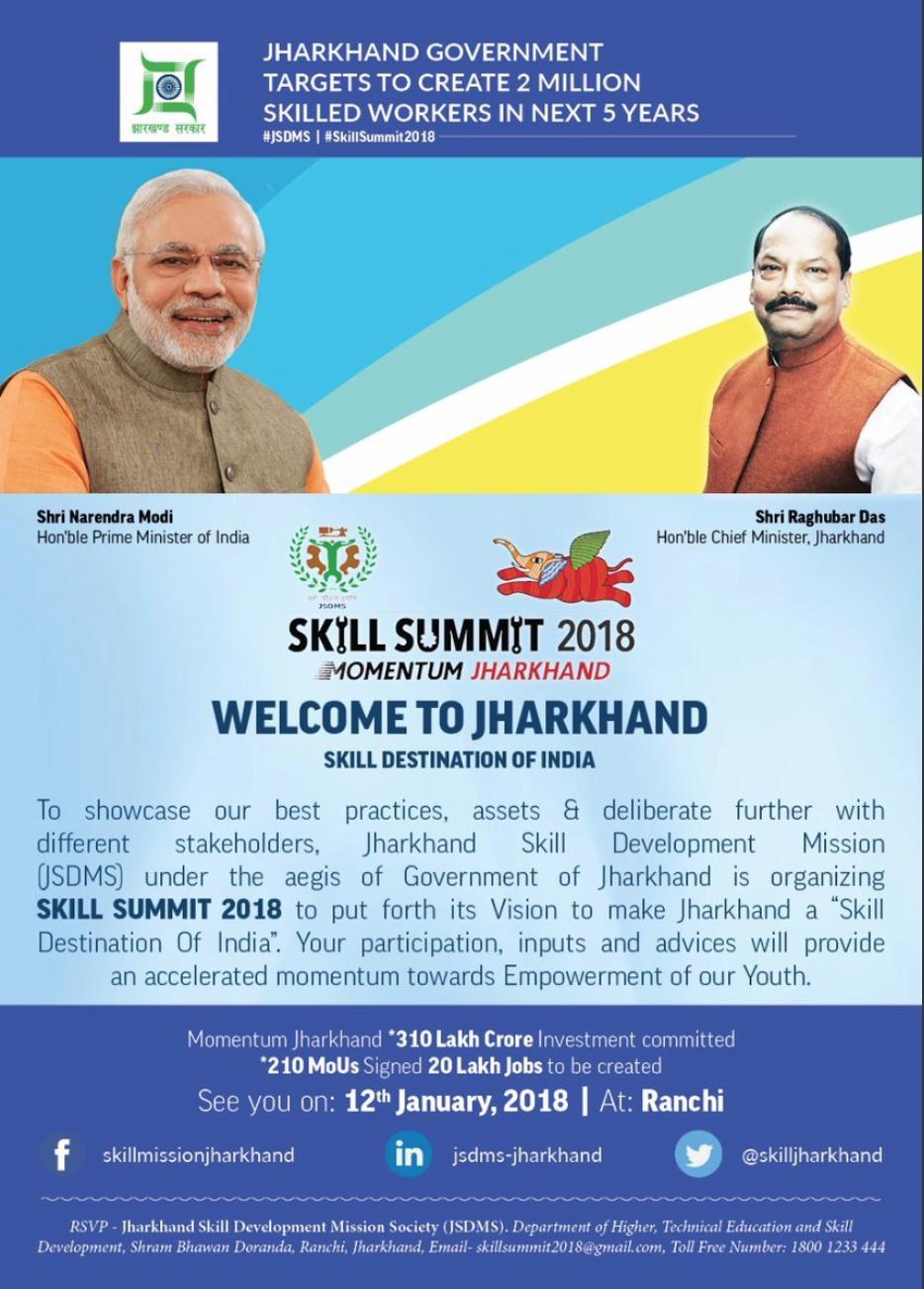 Jharkhand Skills Summit 2018