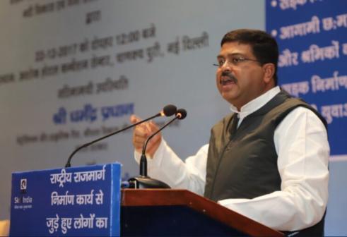 Shri Dharmendra Pradhan Minister for Skill Development