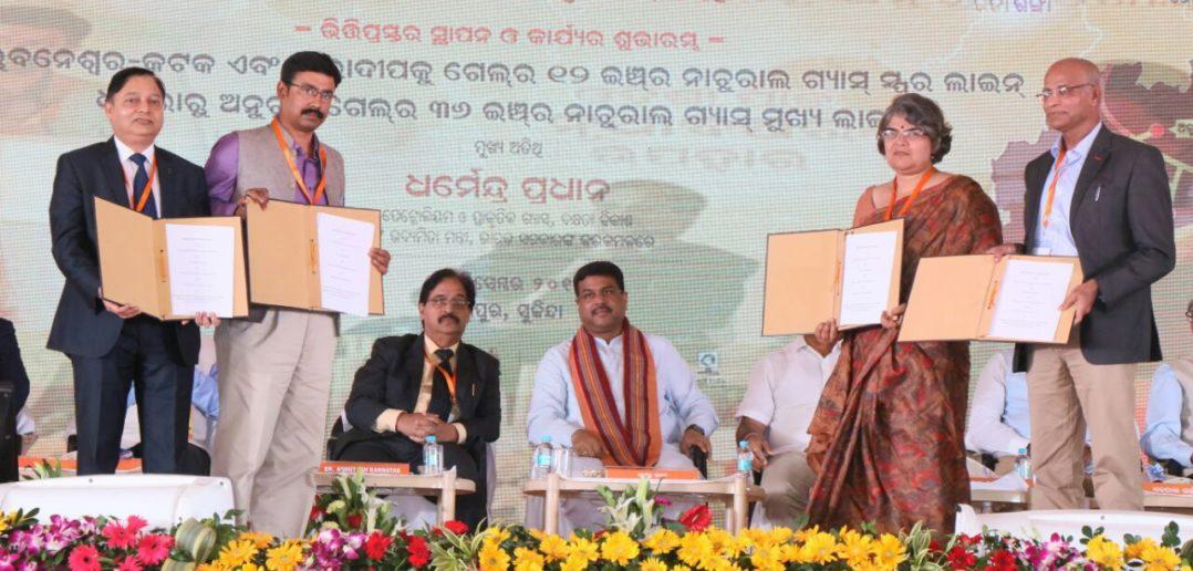 Urja Ganga Gas Pipeline skills