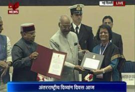 Youth4Jobs National Award