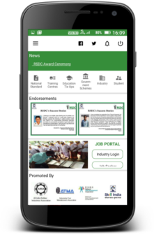 RSDC mobile app rubber skills jobs