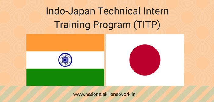 Indo-Japan Technical Intern Training Program (TITP) MoC