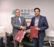 NSDC Balrampur Chini Mills skills MoU