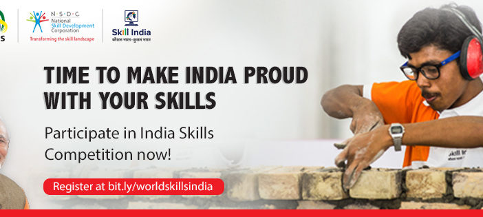 NSDC India Skills Competition 2018