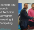 skill india ibm technical diploma