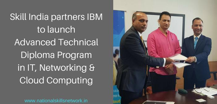 skill india ibm technical diploma
