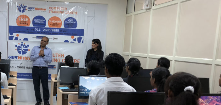 AISECT Atmanirbhar CSR