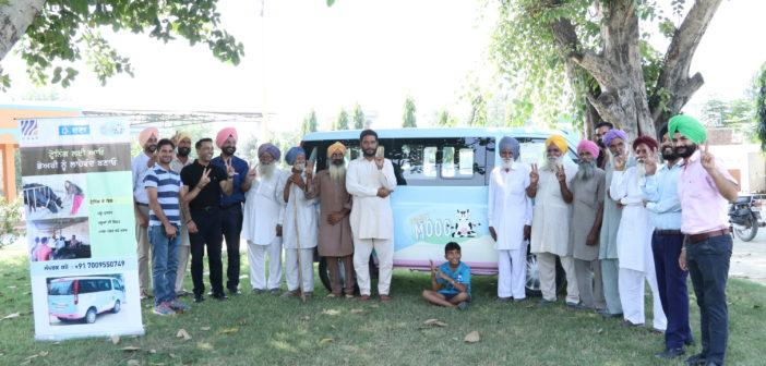project moo Punjab