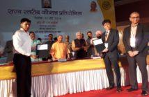 Yamaha Uttar Pradesh skill development