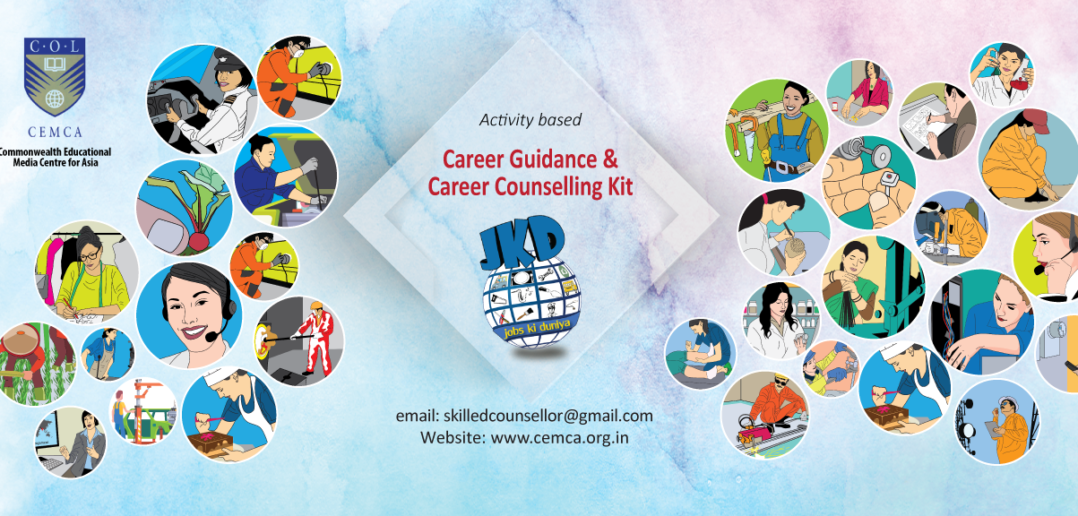 career guidance kit for vocational careers3