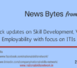 News Bytes from NSN 200718