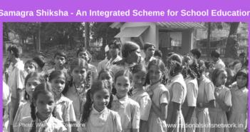 Samagra Shiksha Integrated Education Scheme