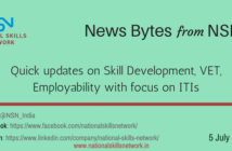 Skill News Bytes from NSN 050718