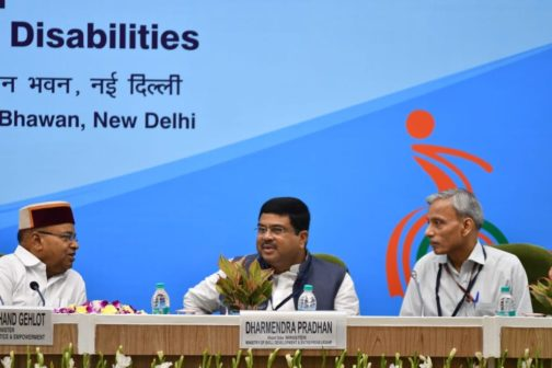 Skill development for persons with disabilities2