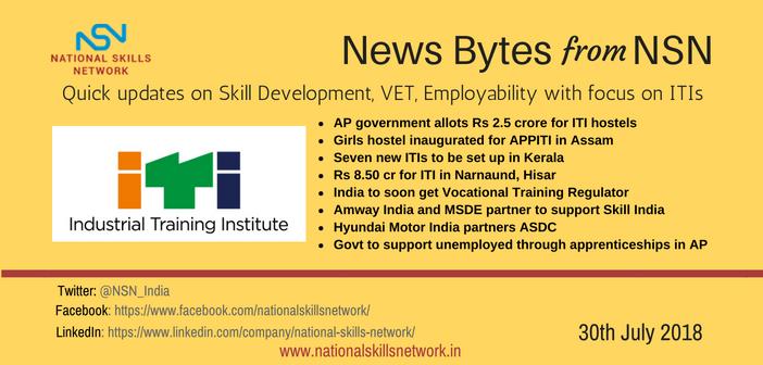 skill development news bytes 30th July 2018