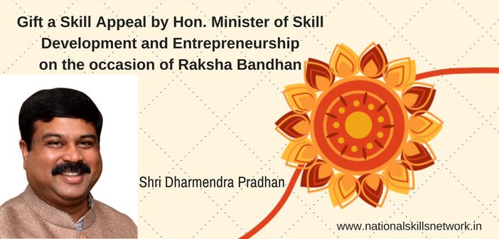 Gift a Skill Raksha Bandhan