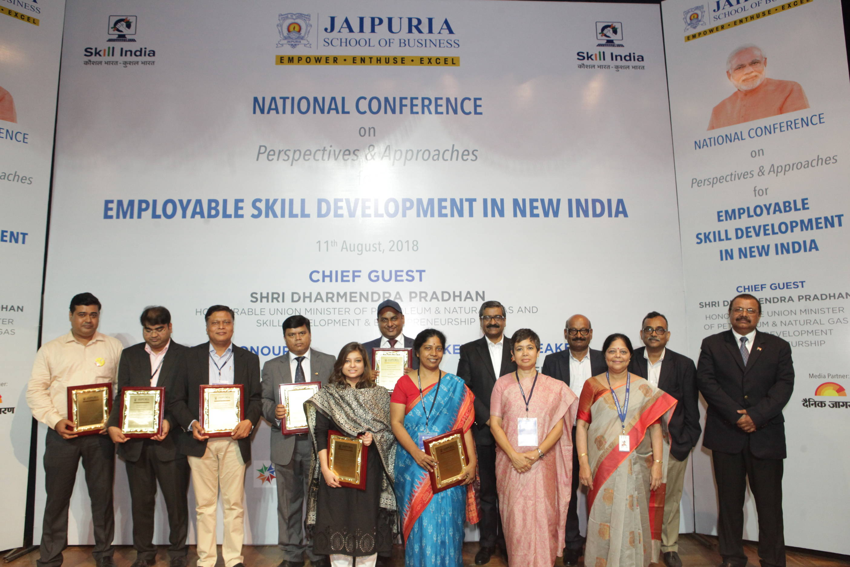 jaipuria_school_of_business_skill_development_conference