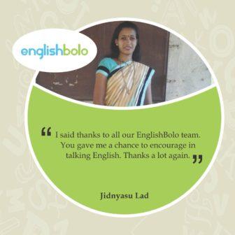 English Bolo IL&FS student