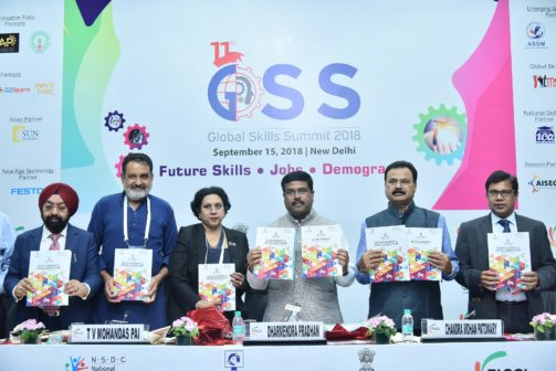 FICCI GSS 2018 IT-ITeS skills