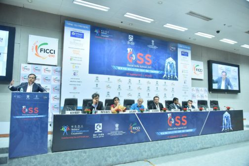 FICCI Skills Summit 2017 sessions