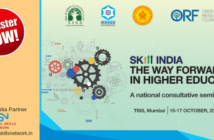 Skill India Seminar TISS Mumbai