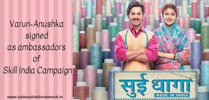 Sui Dhaaga Skill India
