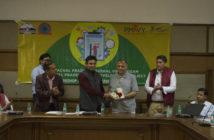 Himachal Pradesh HPKVN Apprenticeships