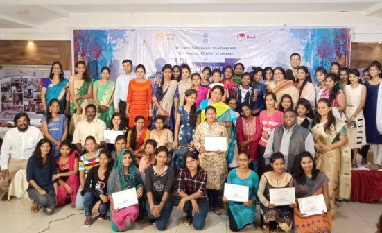 MSRLM Dhatri Foundation