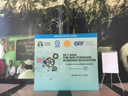 Skill India Mumbai Seminar TISS ORF