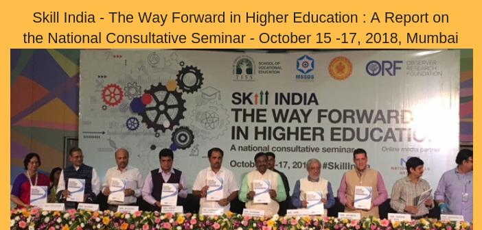 Skill India Seminar Mumbai Report