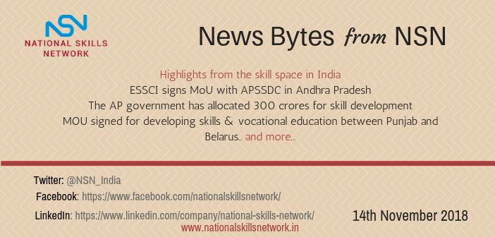 Skill development News Bytes from NSN